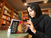 ترجمه تقلبی هری پاتر در کتابفروشی های ایران