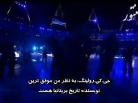 ویدیو کامل فارسی رولینگ و نمایش ولدمورت در المپیک لندن ۲۰۱۲