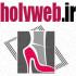 بزگترین سایت مدل لباس www.holyweb.ir