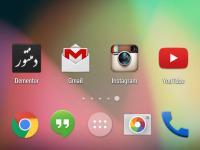 اپلیکیشن موبایل و تبلت دمنتور برای اندروید منتشر شد
